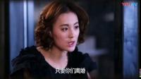 《加油爱人》宣传片 任慕妍回归篇
