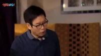 《单恋双城》19集预告片