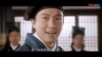 电影《百变爱人》王祖蓝篇制作特辑