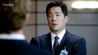 《超感神探 第六季》14集加长预告片