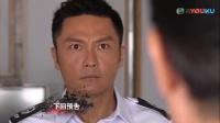 《叛逃》15集预告片