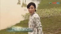 《守业者》31集预告片