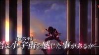 CG动画『圣斗士星矢 Legend of Sanctuary』正式版PV