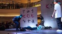 武汉队 VS 北京队 Hiphop决赛 - KOD中国街舞职业联赛济南站