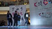 江苏VS青岛Hiphop-KOD联赛