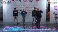 Ro Bo T Boy Popping海选 外卡王争夺赛-KOD联盟2013