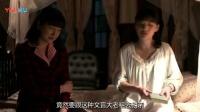 《父母爱情》首款预告片 郭涛打动梅婷一辈子