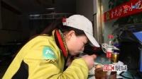 [北京]北漂女教师骑行2000公里回家 各地驴友接力护驾