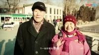 《北京爱情故事》主题曲MV《北京爱情》小柯献唱主题曲