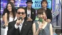 ビロードの闇 Music Station现场版