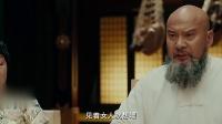 一步之遥(片段)葛优走麦城.姜文救法很奇特