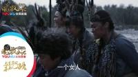 九州海上牧云记 50 预告:牧云笙运用秘术朝堂反腐