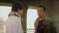 《烈日灼心》 王珞丹被抢劫 郭涛英雄救美受重伤