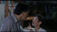 望夫成龙 国语版 Love is Love 1990