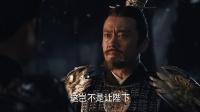 九州海上牧云记 45