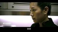 夺宝联盟(片段)任达华镇定自若老奸巨猾