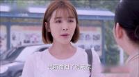 《我不是精英》卫视预告第1版 171210:何宁协助警方调查 丈夫黄飞被捕