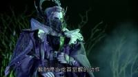 霹雳天命之战祸邪神第7章 丹青珞血 3