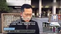 陈世峰父亲给法庭写求情书,沉寂一年未与江妈联系