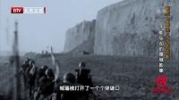 20171212《档案》:南京大屠杀八十周年祭——不能忘却的屠城影像[档案]
