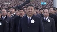 南京大屠杀死难者国家公祭仪式现场奏唱国歌 171213