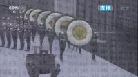 国家公祭仪式向南京大屠杀死难者敬献花圈 171213