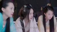 《龍鳳店傳奇 第二季》梅妃私設刑堂欲砍鳳兒手