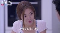 《我不是精英》【邓家佳CUT】39 米阳 韦晶亲昵喂食蛋糕 甜蜜爆表