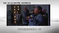 3、高晓松探班赞香港电影人敬业