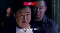 《我不是精英》卫视预告第1版171214:米阳逃跑 韦晶伤心