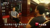 三上法庭(上) 今日说法 2016 20171216 高清版