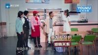 第8期:贾玲秦岚为宋小宝开撕 171216