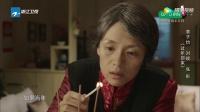 演员的诞生:章子怡张彤《过年回家》