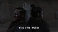 九州海上牧云记 68