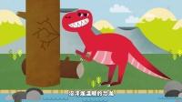 帮帮龙出动之恐龙探险队 沼泽龙之歌