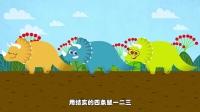 帮帮龙出动之恐龙探险队 三角龙之歌