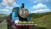 托马斯和他的朋友们 第十九季 E460-2