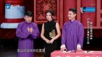 柳岩搭档卢鑫玉浩挑战相声 性感大秀呲哩呲哩舞 喜剧总动员 171223