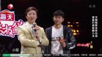 2017-12-23 莫文蔚杨坤惊喜对决 王嘉尔新歌《OKAY》天籁首秀