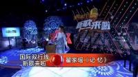 张艺潇自曝拍戏受伤 171224
