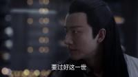 九州海上牧云记 71