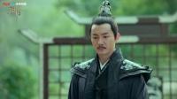 《艳骨》【刘潮CUT】06 风如歌为克制白帝国全力以赴支持新军成立