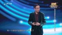 吴晓波细数近百年中国年轻人的机会,如果穿越到十几年前,你会成为下一个马云爸爸吗?
