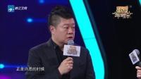 """迪丽热巴爱网购 """"局座""""感叹追不上年轻人潮流"""