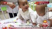 逆光飞翔三胞胎(上) 王源喂奶体验育儿艰辛