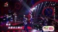 2018年江西卫视璀璨之夜新年演唱会全程回顾