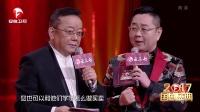 2017年安徽卫视国剧盛典全程回顾