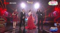 四川卫视    掀起炫酷跨年演唱会,各路明星走心演绎倾情献唱