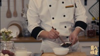 26 养心润燥补血海参肉片汤