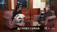 吴秀波十六岁中断学业 考入文工团